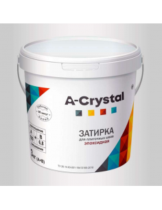 11 A-Crystal 2,5 кг затирка эпоксидная
