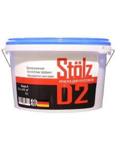 Stolz D2 vit матовая краска для потолка и стен 3л