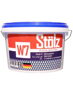 Stolz W7 base C моющаяся матовая краска для стен 9л