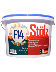 Stolz F14 base A фасадная краска 2,7л