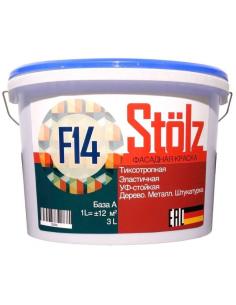Stolz F14 base A фасадная краска 9л