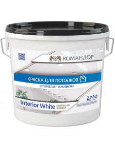 Командор Interior Super White совершенно матовая краска для потолка 9л
