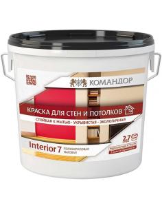 Командор Interior 7 матовая краска для стен и потолка 2,7л