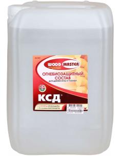 WOODMASTER КСД огнебиозащитный состав для древесины и тканей 23кг