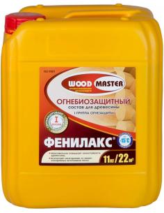 WOODMASTER Фенилакс огнебиозащитный состав для древесины 11кг
