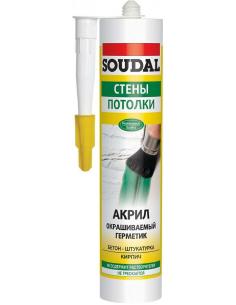 Soudal Акрил Белый окрашиваемый акриловый герметик