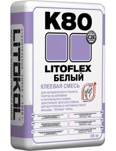 Litoflex K80 Белый