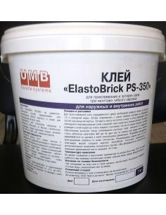 Litokol Elastobrick PS-350 клей белый цементный