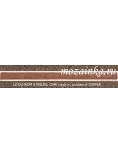 Copper добавка медного цвета 200 гр
