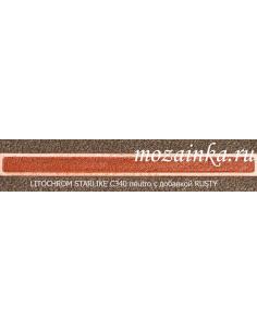 Rusty добавка Красный металлик 200 гр