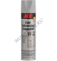 Ace Cold Galvanizing Compound — Компаунд холодного цинкования