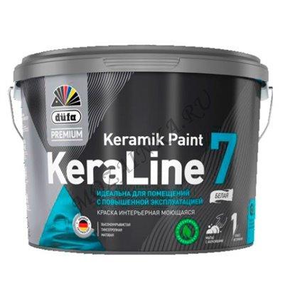 Düfa Premium KeraLine Keramik Paint 7 / Дюфа Премиум Кералайн Керамик Пейнт 7 Краска для стен и потолков моющаяся матовая 2.5 л.