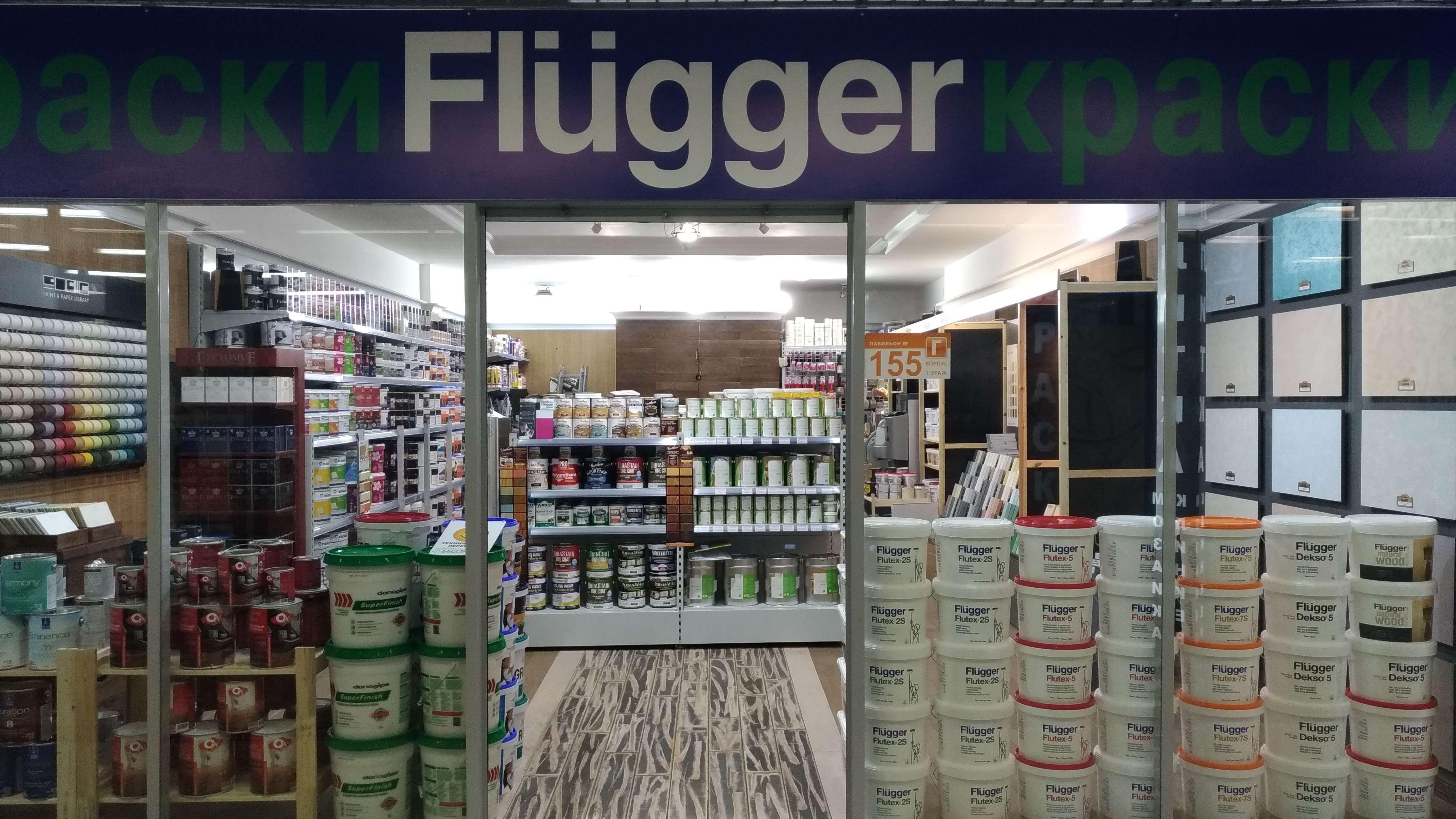 магазин красок Flugger в Румянцево